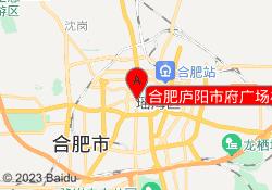 合肥臣信会计合肥庐阳市府广场校区