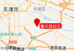 动因体育重庆路校区