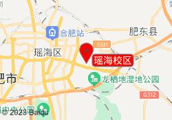 安徽江南枫叶餐饮培训学校瑶海校区