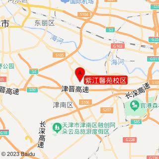 紫江馨苑校区