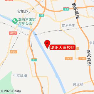 渠阳大道校区