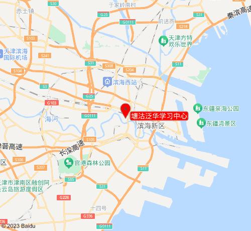 新东方优能教育塘沽泛华学习中心