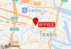 法大法考天津培训基地和平校区