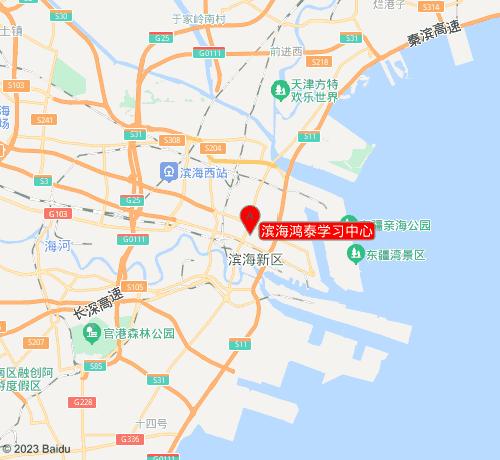 新东方优能教育滨海鸿泰学习中心