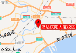天津瑞友教育汉沽庆阳大厦校区