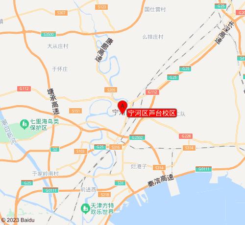 聚能教育宁河区芦台校区