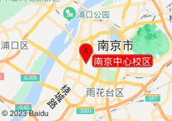 南京火星时代教育南京中心校区