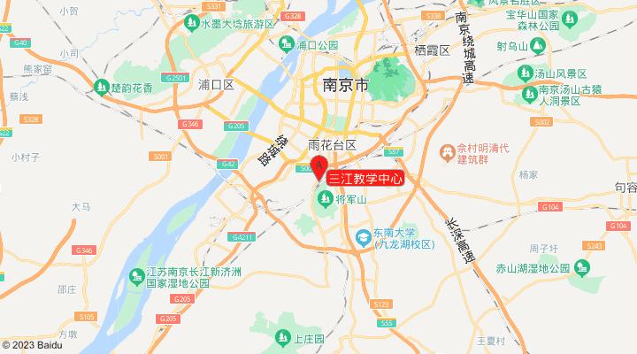 三江教学中心