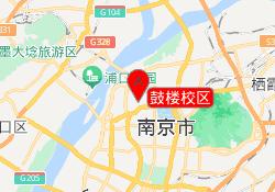 南京海文考研鼓楼校区