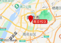 南京维欧国际艺术教育南京校区