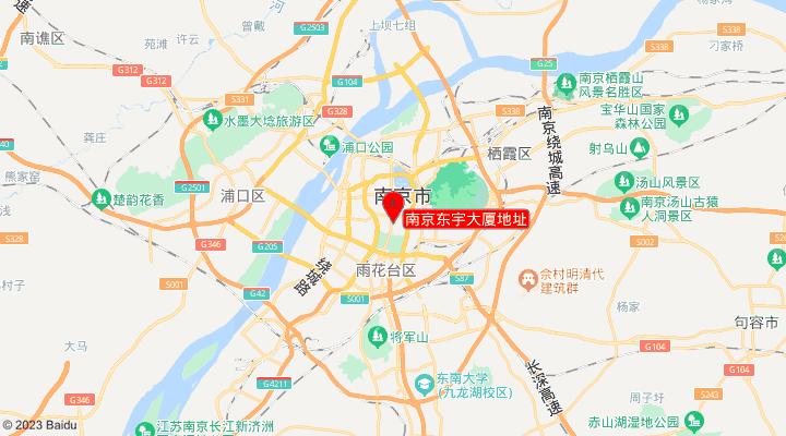 南京东宇大厦地址