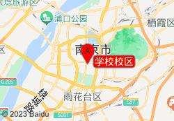 南京小码王培训学校校区