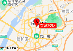 南京江硕教育培训机构玄武校区