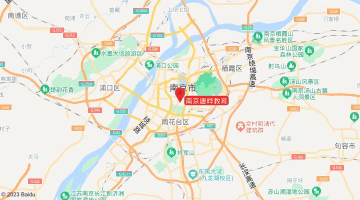 南京唐晔教育