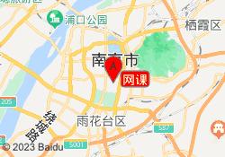南京未来美术网课