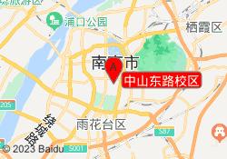 南京博研教育培训机构中山东路校区