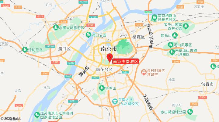 南京市秦淮区