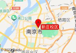南京学府考研新庄校区