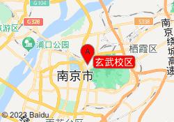 南京海文考研玄武校区
