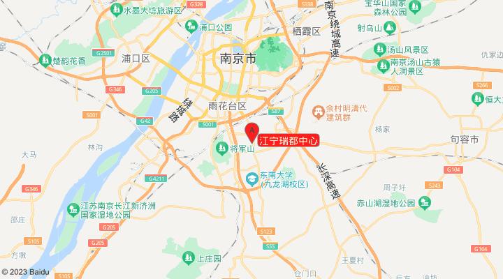 江宁瑞都中心