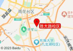 百创教育培训学校胜太路校区