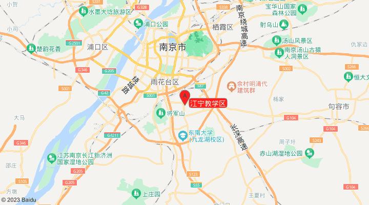 江宁教学区