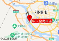 昌南琴行中天金海岸店