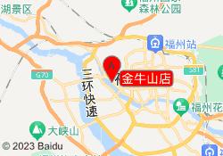 昌南琴行金牛山店