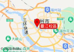 萬通考研臺江校區