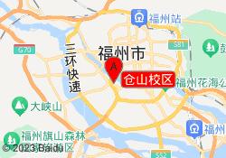 福州六艺儿童学习力仓山校区