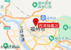 昌南琴行西湖旗艦店
