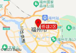 福州新东方考研侨雄2区
