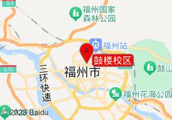 福州书香琴韵钢琴培训中心鼓楼校区