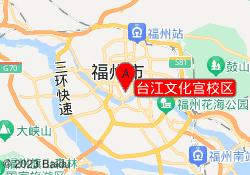 福州松鼠AI教育台江文化宫校区