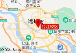 福州九龙学堂艺术教育台江校区