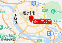 福州慧多丰职业培训学校仓山区校区