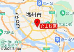 福州烹饪职业培训学校仓山校区