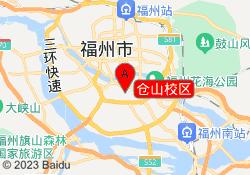 福州新东方考研仓山校区