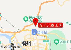 昌南琴行五四北泰禾店