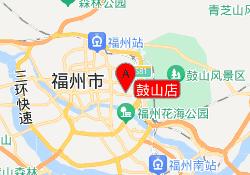 昌南琴行鼓山店