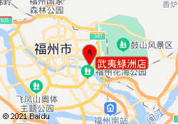 昌南琴行武夷綠洲店