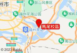 福州SPOTO思博網絡馬尾校區