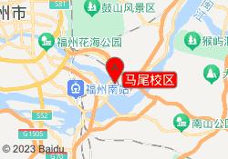 福州SPOTO思博网络马尾校区