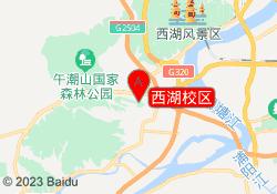 杭州时光新影教育西湖校区