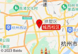 杭州众兴财教育培训学校城西校区