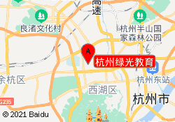 杭州绿光教育杭州绿光教育