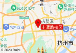 杭州绿光教育丰潭路校区