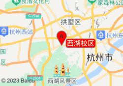 杭州优路职业培训西湖校区