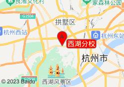 杭州达内教育西湖分校