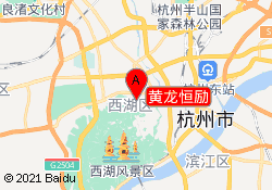 杭州新世界教育黄龙恒励